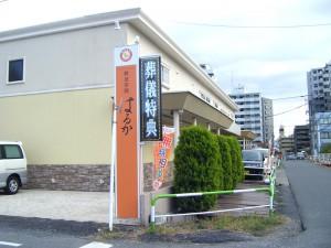 武蔵浦和会館LC-106WW写真